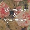 Alla Tsvetkova