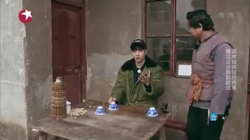 180429 EXOs Lay @ Go Fighting S4E1 - Magic