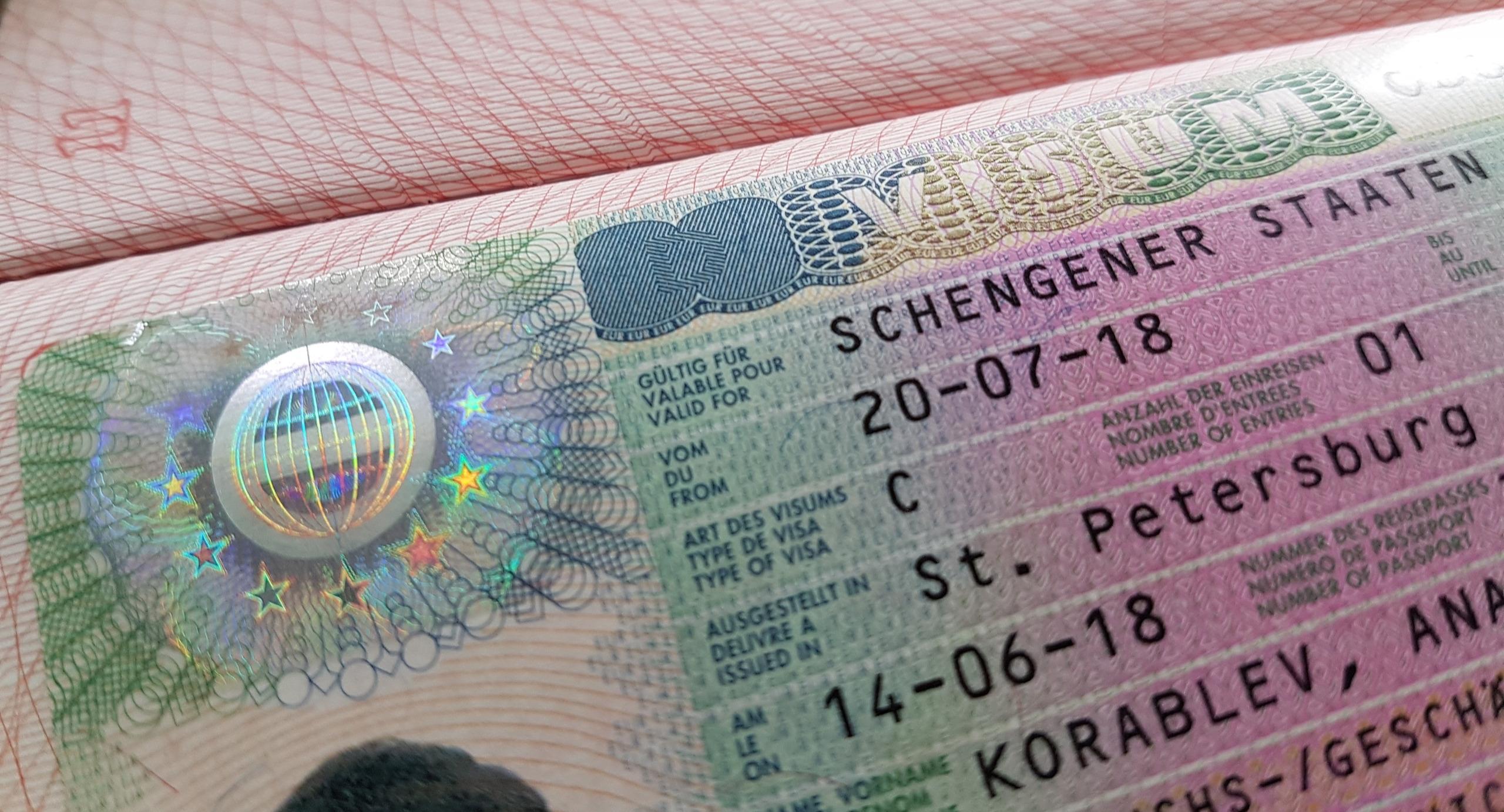 Как сделать визу в германию фото 421