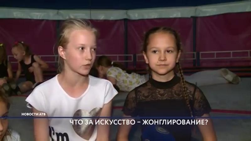 В Улан-Удэ мастер-класс дал «Лучший жонглёр мира»