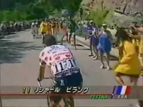 Marco Pantani Alpe dHuez1997 Tour de France