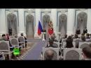 Владимир Путин вручает медали «Герой Труда России» – LIVE