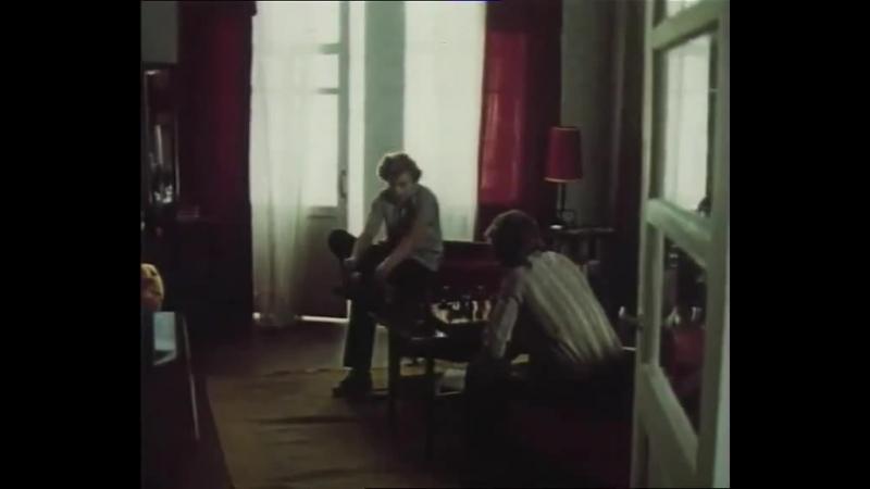 А.Н.Рыбаков. Каникулы Кроша. Все Серии. (1980.г.)