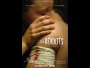 Мятежники \ Les revoltes (2014) Франция, Бельгия