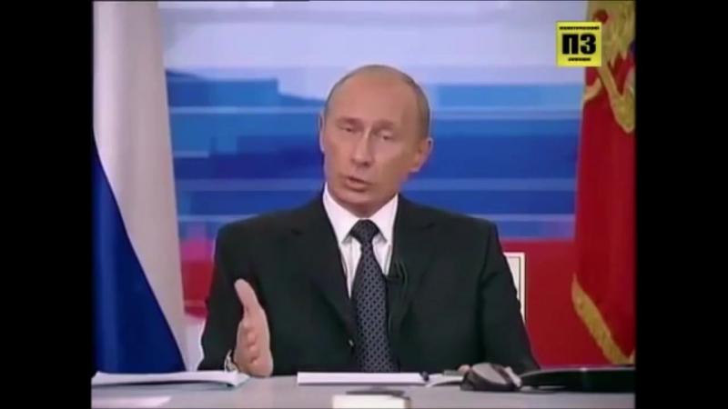 Путин о выходе на пенсию 2005 год