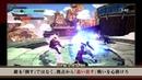 PS4「NARUTO TO BORUTO シノビストライカー」バトルルール紹介PV『-陣取合戦-編』