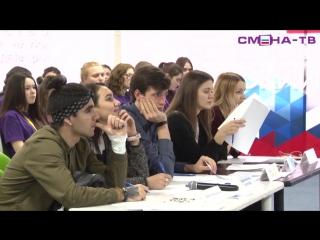 Защита социальных проектов на образовательном проекте Волонтер в ВДЦ Смена