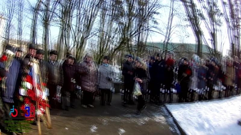 Возложение цветов павшим воинам 1941-1945гг в ВОВ в честь Дня Защитника Отечества I 22.02.2018 I г. Калининград