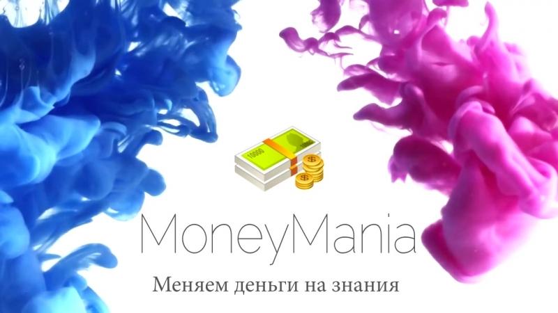 MoneyMania | Викторина в прямом эфире VK