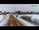 Интересный репортаж про выделение многодетным семьям земельных участков в Шаховском районе