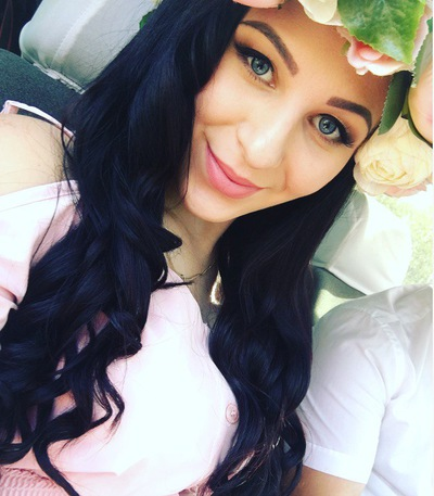 Элька Суфьянова