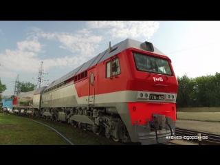 Железнодорожное - 40. Газотурбовоз ГТ1h, вагон лаборатория, электровоз 2ЭВ120, паровоз Ь.