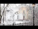Никита Хазановский - Фея зима