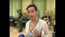 Интервью Chua Alba на российском ТВ