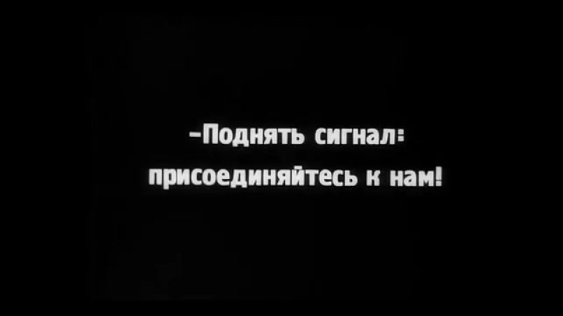 Броненосец Потемкин. - СССР. The Battleship Potemkin. - USSR