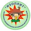 Детский санаторий Изоплит
