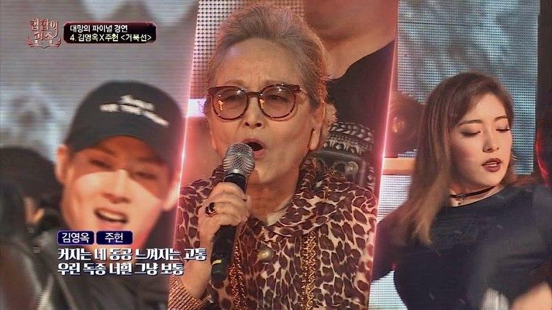 즐겨라 쌍하이들아(?) 김영옥51452;헌(feat. 루나) '거북선 Remix'♪ 힙합의 민족 9회