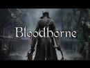 Bloodborne | Данжи-*уянжи (пс8м)