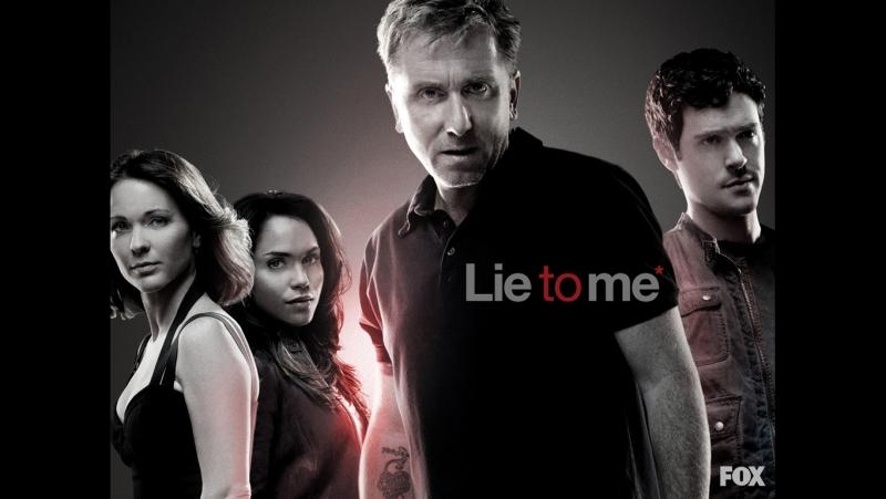 Обмани меня / Теория Лжи (Lie To Me) - (2 сезон)