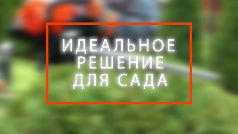 НОЖНИЦЫ-КУСТОРЕЗ БЕНЗИНОВЫЕ PATRIOT SPL 610