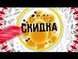 Продалит_ЧП_Иркутск