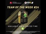 Кристоф Крамер - TOTW 24 - FIFA 18