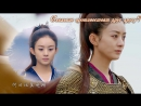OST к дораме Легенда о Чу Цяо Princess Agents