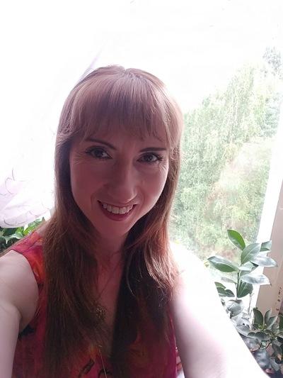 Ирина Krasa