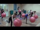 Пилатес фитбол и чуть-чуть пор-де -бра, тренер Строкова Виктория