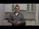 5 ошибок при заказе кухни