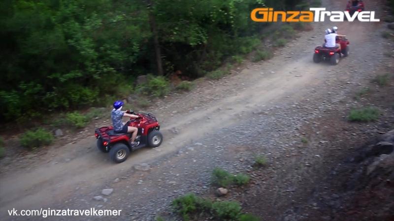 Квад сафари Кемер | Quad safari Kemer | Экскурсии в Турции из Кемера от «Ginza Travel»
