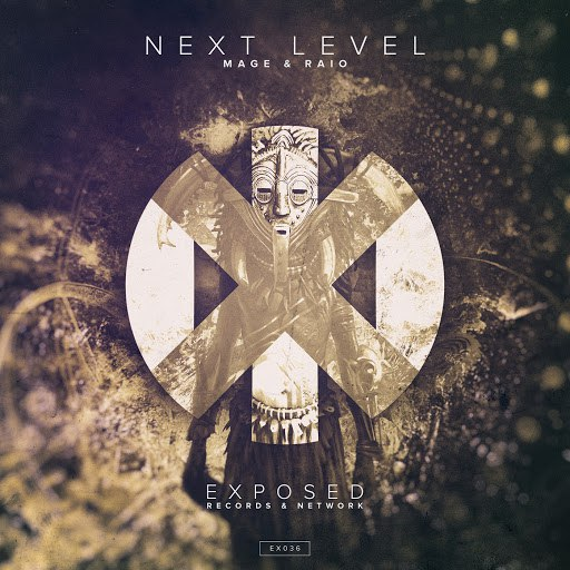 Mage альбом Next Level