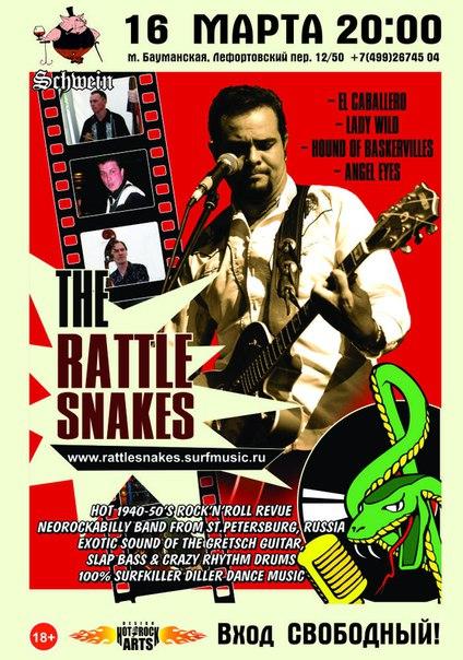 16.03 The Rattlesnakes в клубе Швайн!