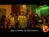 DESPACITO - ЕСЛИ БЫ ПЕСНЯ БЫЛА О ТОМ, ЧТО ПРОИСХОДИТ В КЛИПЕ!!! (6 sec)