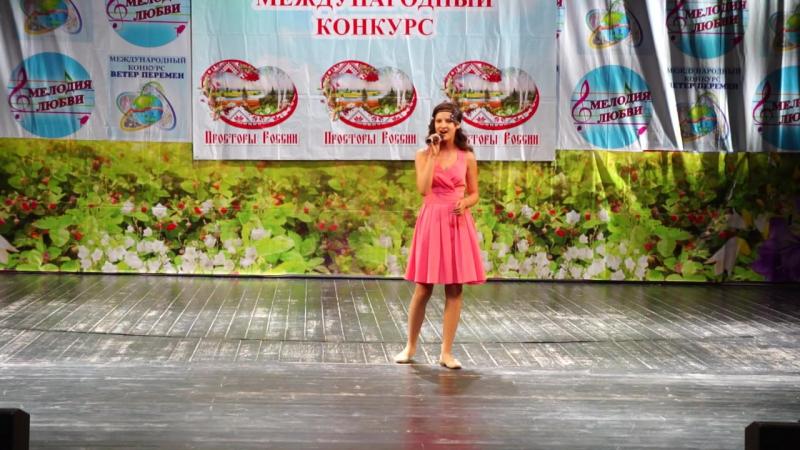 Мочкаровская Карина