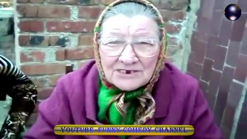 Бабушка_жжет!_Частушки_с_матом_пропоет,_.mp4