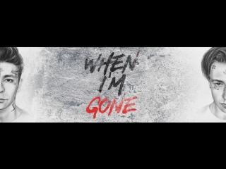 SLimz x Gismo - When I`m Gone (in memory of XXXTENTACION)