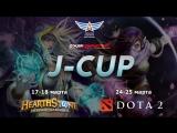 J-cup. Dota 2. Final day.