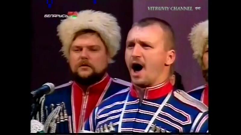 Прощание славянки (Встань за веру, Русская земля! казачий хор, солист Виктор Сорокин)