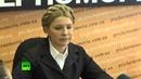 Одесса Тимошенко поблагодарила палачей, защитивщих админздания от террористов 03 05 2014