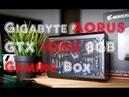 Обзор внешней видео карты Gigabyte AORUS GTX 1080 Gaming Box 8GB