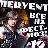 19 декабря, Mervent в Вермеле, фест-ноз