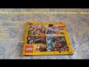 Lego Catalog 2018 January - June Review/Лего каталог 2018 1 полугодие