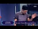 Морковь - «Импровизация» - Шокеры