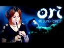 Alina Gingertail - Ori and the Blind Forest Main Theme (cover)