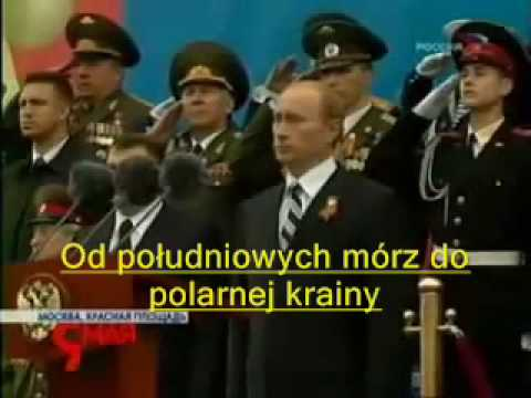Hymn Rosji (PL) Polskie napisy Гимн России. Tłumaczenie