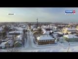 Россия 24. Вести Поважья. Эфир от 13. 02. 18