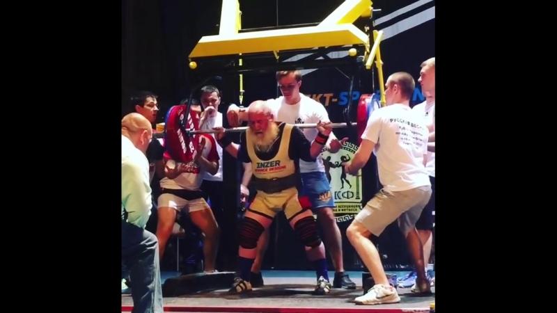 Глазунов Валерий Аркадьевич. Приседание 220 кг masters 67-69