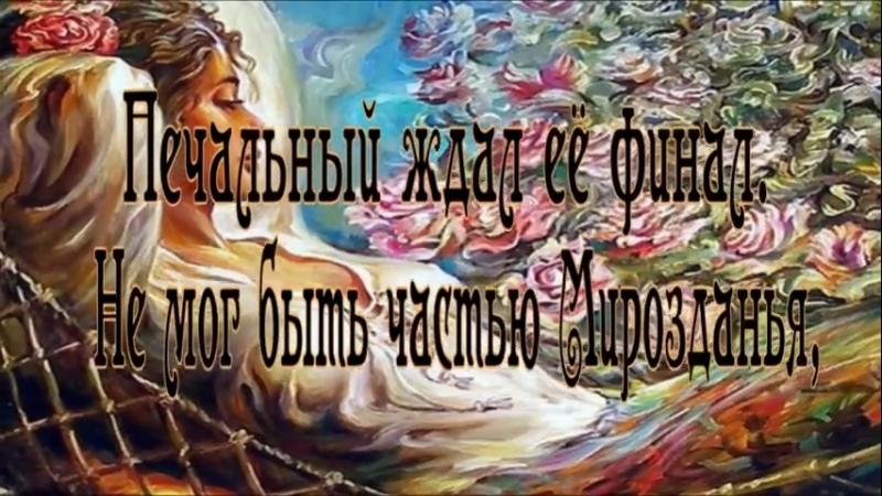 Красивая притча Как Бог создал женщину
