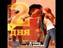 Уже через 2 дня бежим в кино на новый анимационный фильм Disney/Pixar «Тайна Коко»! Disney ТайнаКоко